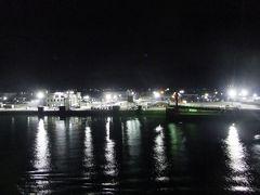 まだ夜も明けぬ頃、北九州新門司港に到着。