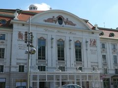 北へ少し戻りコンツェルトハウスへ。 ムージクフェラインと共にウィーンを代表するコンサートホール。