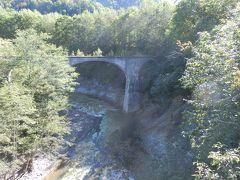 音更川に架かる第五音更川橋梁です。国道273号にある「滝の沢橋」からよく見えます。