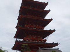 五重塔 (飯沼観音)