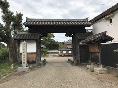 松山西口関門。