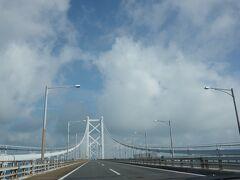 さぁ、瀬戸大橋を渡ります!