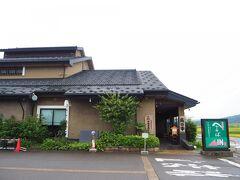 道中、相方からへぎ蕎麦の店を調べろとの指令があり、有名店らしいこちらに来てみました。  小嶋屋総本店 http://www.kojimaya.co.jp/