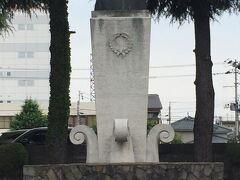 長岡では、河井継之助記念館、山本五十六記念館の前を通り、山本五十六の生家だった公園に立ち寄り。