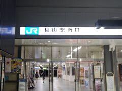 最終日、5:30にチェックアウト。駅に向かいました。