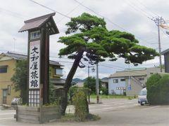 【瀬波温泉】大和屋旅館  ANAクラウンプラザのときとはちがい、 ひたすら安宿の温泉宿を探して、 確かヤフートラベルで見つけたところ