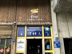 グリンデルワルトから25分で、フィルスト展望台に到着。ここは標高2168m。 ここからまずは、バッハアルプゼーまでハイキングします。