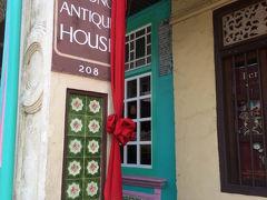 こちらもカトンでは有名な『カトンアンティークハウス』