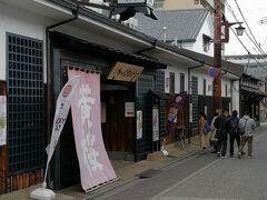 10分ほどで黄桜酒造に到着。