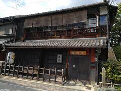 黄桜ツアーが終了したら、急いで寺田屋へ。