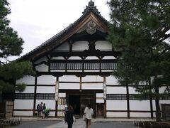 建仁寺へ(日本最古の禅寺) ここは4度目の訪問