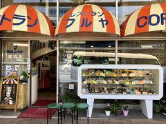 一度入ってみたかったレストランフルヤ 熱海駅の右向で駅から2分 こういう屋根のお店も見かけなくなりました。
