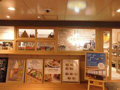 17:00  伊丹空港がリニューアルされて新しくレストランもたくさん出来ました。  その中でも気になっていたノースショアへ。  ここは今チェーン店展開でかなり店舗数が増えていて、京都の草間彌生美術館の中にも入ってたりするんですよねー。