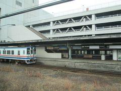 取手はじめ ちょこちょこ 関東鉄道がみれます