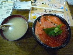 瑠玖&魚平