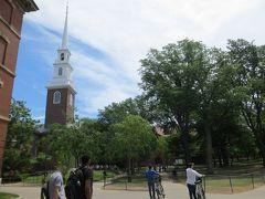 ハーバード大学は ボストン郊外 ケンブリッジにありました