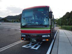 おはようございます。千葉県南部に住んでいるので、県外に出かけるときは近郊なら自家用車。列車や飛行機を利用する場合は、東京駅もしくは羽田空港までアクアライン経由の高速バスを使います。今回は、「房総なのはな号」で東京駅へ。ハイウェイオアシス富楽里を6:25に出発!