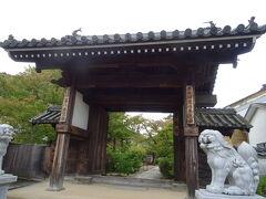 橘寺 入口で入場料350円をお支払して中に。