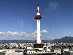 京都駅といえは京都タワー