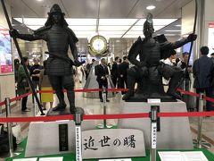 名古屋駅の武将たちの前で待ち合わせ