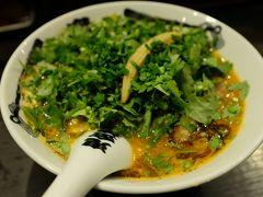カラシビ味噌らー麺・つけ麺 鬼金棒
