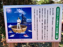 古事記や日本書紀に登場する「海幸彦と山幸彦」にゆかりのある地 火之神公園