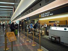 チェックインがギリギリになってしまったけど無事に第1ターミナルに到着。 JGCカウンターの列ができてしまっていたのですが、GHさんに事情を話してチェックインをしてもらいました。
