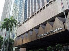 Nさんのご厚意でシェラトンタワーズのラウンジにご招待させてもらえることに。 ホテルステイだなんて初めてですよ。