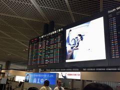 出発日。 羽田空港からは、リムジンバスで成田空港へ移動しました。 この案内板を見ると、海外へ行くんだ!とワクワクします。
