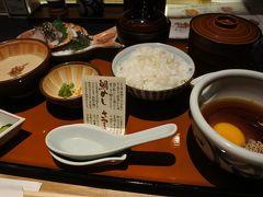 お昼ご飯は宇和島に本店があるお店で郷土料理の鯛めしとさつま汁をいただきました。
