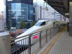 最後の新幹線 これに乗ると大阪に帰ってしまうんやな・・・