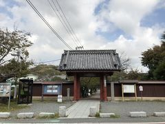 称名寺 惣門(赤門)