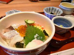 魚菜や 朝次郎 アミュプラザ長崎店