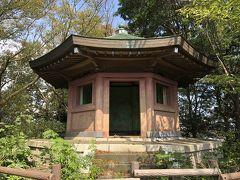 称名寺 八角堂