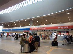 時間通りに関西空港駅に到着。