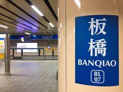 特に用事があったわけじゃないですが、この駅名を写真撮りたくて来ました(笑)。 埼京線の板橋駅近くに住んでる私の友人に送りたかっただけ~。 こんな事も、乗り放題きっぷを持っているから出来る事です。