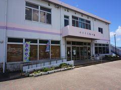 名瀬から1時間半ほどで古仁屋港 大湊待合所(せとうち海の駅)に到着。 ここでフェリーチケットを買います。  古仁屋漁港ターミナルビルとも言うそうですが…