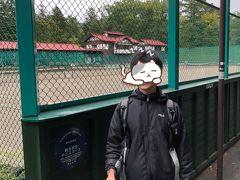 そして、軽井沢といえばのテニスコートも。