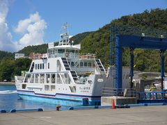 そろそろ『フェリーかけろま』が戻ってきました。 出航接舷準備の様です。  加計呂麻島上陸編は次回。