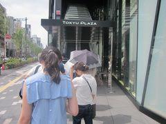 ロッテ免税店 (東京銀座店)