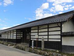 まずは本陣等々力家へ。 江戸時代からの本陣には興味があったのですが、残念ながら休館中でした。