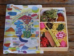 松本駅には駅弁が売っています。 「安曇野ちらし」、850円で購入しました。