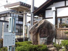 中萱駅に戻ります。 中萱駅には多田加助のレリーフがあり、駅舎は貞享義民社をモチーフにした駅舎でした。 中萱駅からまた大糸線に乗ります。