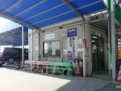 サンパーキング (羽田浮島店)