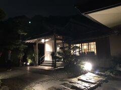 島津公の別邸だった庭園と邸宅、マナハウス島津重富荘で、フレンチをいただく。