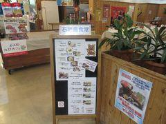 石垣島食堂もありました。  このあとは再びタクシーに乗って具志堅用高記念館へ向かいます。  (つづく)