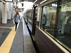 モノレールで蛍池、阪急宝塚線に乗り換えて。