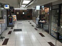 新梅田食道街、次回はここで乾杯したいもんです。