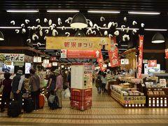 越後湯沢駅構内 がんぎ通り。  ここでも新米、まつってる。踊るおにぎり。