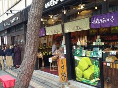 兎モチーフのお店や勾玉のお店も多かったです。